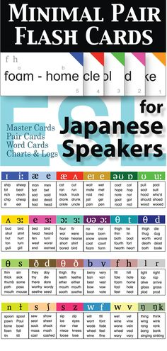 This 24-card set targets the most problematic pronunciation issues for Japanese speakers of English as a second language.