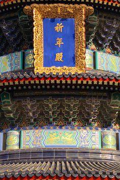 Temple of heaven ~ Beijing, China