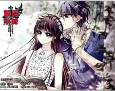 I'm sorry but I ship this coulple so bad eventhough Zhao yan hates him but it's okay love can still grow! ♡♥♡♥ Manga: Vampire Sphere #Vampiresphere #FanlelaoxZhaoyan
