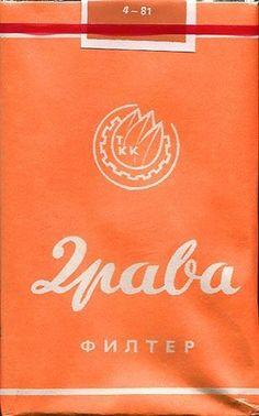 Cigarette Brands, Cigar Smoking, Cigars, Paper Shopping Bag, Packaging Design, Filters, Nostalgia, Advertising, Logo Design