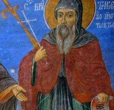 Saint Tribelius - Theokist Icon aka Bulgarian Czar /ceasar/ Tervel, successor/son of Knyaz Asparuh /Espor/. Dulo Dinasty. 8th century.
