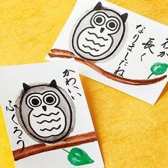 ふくろうの絵手紙。絵かき歌を口ずさみながら描くのも楽しい絵手紙レクです。#ふくろうは幸せを招くマスコット#秋の制作#絵手紙#介護レク#デイサービス#2016_09_10月号