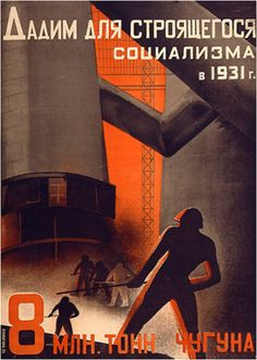 Valentina Kulagina, Will give to socialism under construction 8ml tonnes of cast iron in 1931, 1931