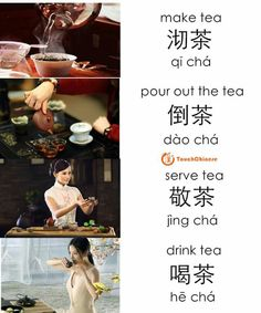 Mastering a language of choice can be amazing and remarkable. Here I list a couple of my best concepts for Basic Chinese, Chinese English, Learn Chinese, Mandarin Lessons, Learn Mandarin, Chinese Phrases, Chinese Words, Chinese Lessons, French Lessons