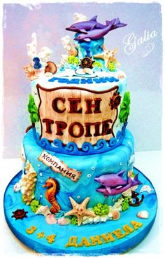 Cake Saint Tropez