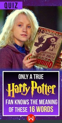 You'll need some Felix Felicis for this one. Luna Lovegood, Hermione Granger, Ron Weasley, JK Rowling, Dumbledore... Harry Potter Quiz, HP Trivia. Good luck Potterhead!