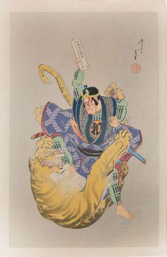 Warrior and Tiger by Kotondo (Ref#: JPR5016)
