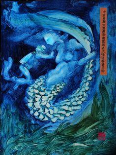 "Saatchi Art Artist: norton wisdom; Lithograph 2012 Printmaking ""mermaid diver love"""
