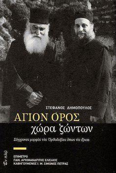 Orthodox Christianity, Books, Movie Posters, Movies, Libros, Films, Book, Film Poster, Cinema