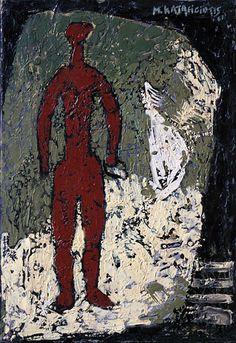 The World and the Katafigiotis Art Painter Artist, Painters, Greek