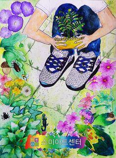 #소미아트센터 #미술수업 #아동미술 #미술자료 #아동수채화 #미술활동 #유아드로잉 Drawing For Kids, Painting For Kids, Diy For Kids, Crafts For Kids, Art Lessons For Kids, Arts Ed, Working With Children, Elementary Art, Art School
