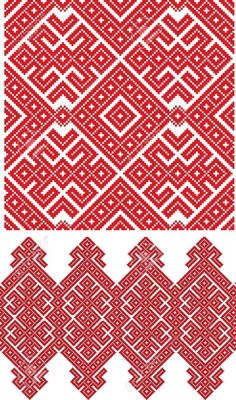 There Is A Ukrainian Folk Embroidery (handmade) Royalty Free Cliparts, Vectors, And Stock Illustration. Pic 7922179.