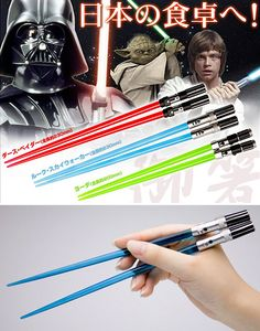 Light saber chop sticks