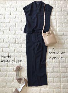 休み明けは悩まない時短コーデ!5ヶ月着回す優秀セット【高見えプチプラファッション #19】 | ファッション誌Marisol(マリソル) ONLINE 40代をもっとキレイに。女っぷり上々! Simple Style, Style Me, Office Fashion, Japanese Fashion, Comfortable Outfits, Dress Codes, Fashion Outfits, Womens Fashion, Minimalist Fashion