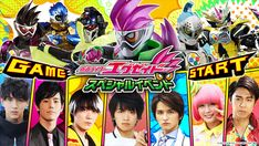 Kamen Rider Ex-Aid Stage Event to Be Held During Golden Week Golden Week, Kamen Rider Ex Aid, Comic Books, Comics, Wallpaper, Cover, Stage, Phone, Art