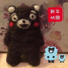 熊本熊比我想像的難做 不知道該怎麼修了就這樣吧 下次還是買有示範的材料包吧XD #熊本熊 #kumamon #手作 #羊毛氈 #心累 by h1202233