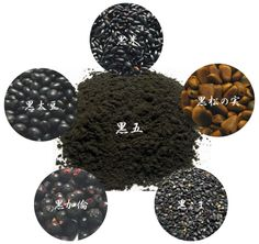 Kurogo viis koostisosa on ülevalt alates ja päripäeva: must riis, musta männi seemned, mustad seesamiseemned, mustsõstrad ja mustad oad