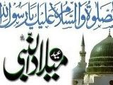 Islamic Wallpapers 2014