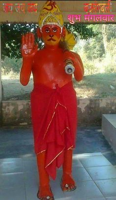 Shri Hanuman, Durga, Hanuman Ji Wallpapers, Indian Gods, Spirit, Jay, Clarity, Prayers, Lord