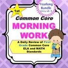 Morning Work - 1st Grade Morning Work Year-long *Bundle*, aligned with the first grade Common Core standards - You will love how this $ Saving Year...