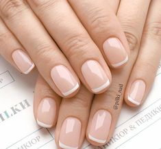Want some ideas for wedding nail polish designs? This article is a collection of our favorite nail polish designs for your special day. Fabulous Nails, Gorgeous Nails, Pretty Nails, Wedding Nail Polish, Wedding Nails, Nude Nails, Gel Nails, Manicures, Nail Polish Designs