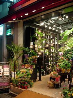 Florist shop by Suviko, via Flickr