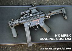 MP5K MAGPUL カスタム m4 hk416 custom urajackass malui hk japan 2 Zombie Weapons, Survival Weapons, Weapons Guns, Guns And Ammo, Survival Guide, Pistol Annies, Rifle Accessories, Weapon Storage, Weapon Of Mass Destruction