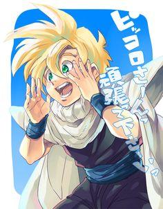 """sociopatiaparaprincipiantes: """" Dragon Ball Z Art by: """" http://umintsu.deviantart.com/ """" """""""