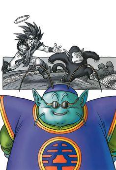 Dragon Ball Kanzenban Volume #15 - Poster