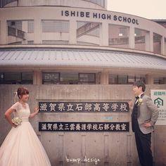 #母校前撮り ぼくたち わたしたち この学校で 出会いました。 (卒業式風)笑 #結婚写真 #花嫁 #プレ花嫁 #結婚 #結婚式 #結婚準備 #婚約 #カメラマン #プロポーズ #前撮り #エンゲージ #写真家 #ブライダル #ゼクシィ #ブーケ #和装 #ウェディングドレス #ウェディングフォト #七五三 #お宮参り #記念写真 #ウェディング #IGersJP #weddingphoto #bumpdesign #バンプデザイン