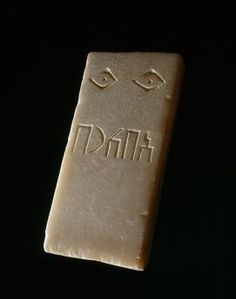 """Ancient Arabic / Sabaeic, end of the ancient southern Arabian Period (2nd half of 1st millenium).  Stele with eyes and inscription, """"Abikarib"""".  Alabaster, 36.5 cm tall, 17 cm wide, 4.5 cm deep. Discovered: Shabwa (Yemen). Aden, National Museum."""