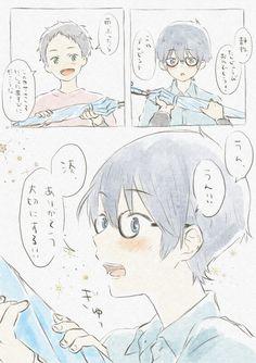画像 School S, High School, Archery Club, I Dont Like You, Ao No Exorcist, Tsundere, Noragami, Game Art, Haikyuu