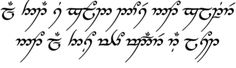 """All that is gold does not glitter, not all those who wander are lost."" --Elvish Tattoo."