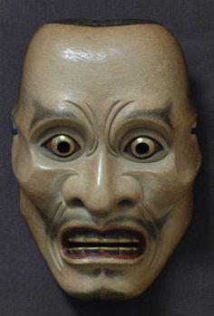 Japanese Masks   title ryo no ayakashi style japanese noh mask artist toshizane copy ...