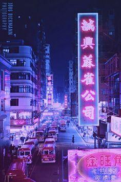 Tung Choi Street Mong Kok, Hong Kong Photo by Jörg Dickmann City Aesthetic, Purple Aesthetic, Aesthetic Japan, Retro Aesthetic, Vaporwave, Neon Noir, Neon Lighting, City Lights, Night Lights