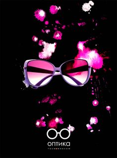 Glasses on Behance