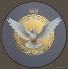 Spiritual Images, Religious Images, Religious Icons, Religious Art, Byzantine Icons, Byzantine Art, Holly Spirit, Church Icon, Pictures Of Jesus Christ