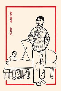 The Singer and Piano Accompaniament