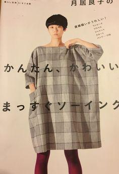 Japanese pattern book, lagenlook styles for cotton, linen by ateliercheri on Etsy https://www.etsy.com/listing/273817570/japanese-pattern-book-lagenlook-styles