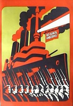 Russian propaganda poster  color / line / repetition