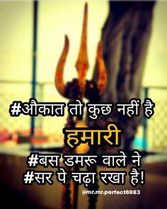Aghori Shiva, Rudra Shiva, Mahakal Shiva, Shiva Statue, Shiva Art, Love U Mom Quotes, Dad Quotes, Ganesh Lord, Ganesha