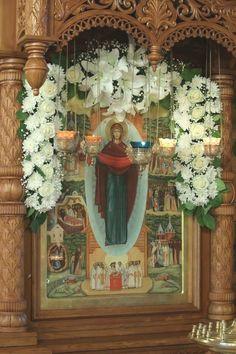Holy Family, Orthodox Icons, Christian Art, Flower Decorations, Funeral, Icon Design, Catholic, Religion, Santa