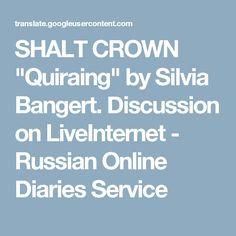 "SHALT CROWN ""Quiraing"" by Silvia Bangert. Discussion on LiveInternet - Russian Online Diaries Service"