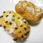 RICETTA : Mini Plum Cake Biscottati