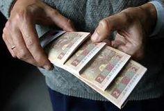 В Україні назріває катастрофа з пенсійними виплатами — А.Рева. #time_ua #новини #Україна #Київ #новости #Украина #Киев #news #Kiev #Ukraine  #EU #Суспільство