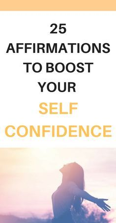 Affirmations are great for enforcing positive thinking and self empowerment. Check out my list of affirmations to boost self confidence. Positive affirmations | daily affirmations | positive thinking | self empowerment | affirmations for confidence