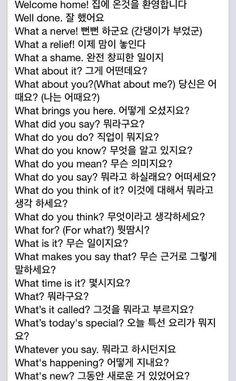 영어공부 Elegant Nails elegant nails and hair English Writing, English Study, Learn English, Korean Words Learning, Korean Language Learning, Korean Letters, Learn Korean Alphabet, Learning Languages Tips, Learn Hangul