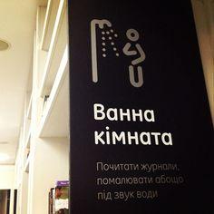 "Wayfinding & signage by Igor Skliarevsky | Creative Space ""Chasopys"", Kyiv, Ukraine"