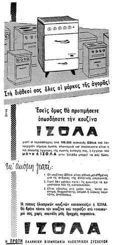 ΙΖΟΛΑ Old Advertisements, Advertising, Athens Greece, Greek, Posters, History, Retro, Historia, Old Ads