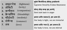 Hindi Englisch Übersetzung